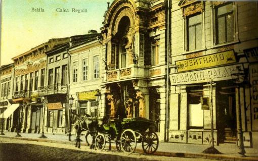 CALEA REGALA