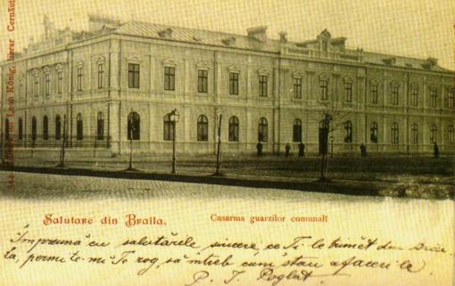 CAZARMA GARZILOR COMUNALI