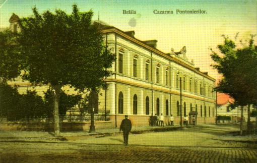 CAZARMA PONTONIERILOR2