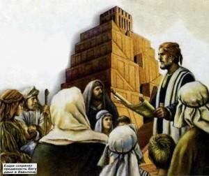 prorok_ezdra-300x252